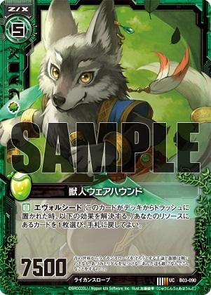 card_130122.jpg