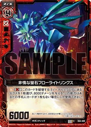 card_130314.jpg