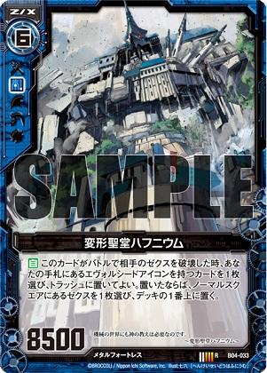 card_130315.jpg