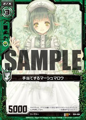 card_130321.jpg