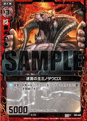 card_130322.jpg