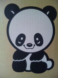 パンダだよ