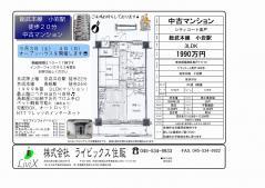 208OH用販売図面
