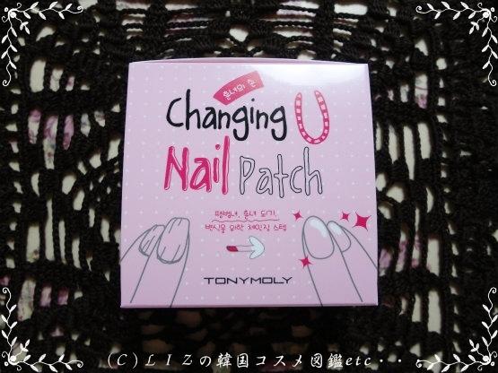 【TONY MOLY】チェンジングユー ネイルパッチ