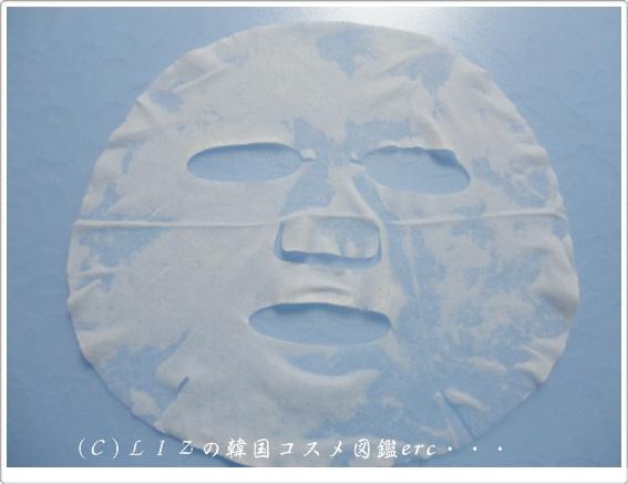 【HolikaHolika】マッコリブライトニングマスクシート