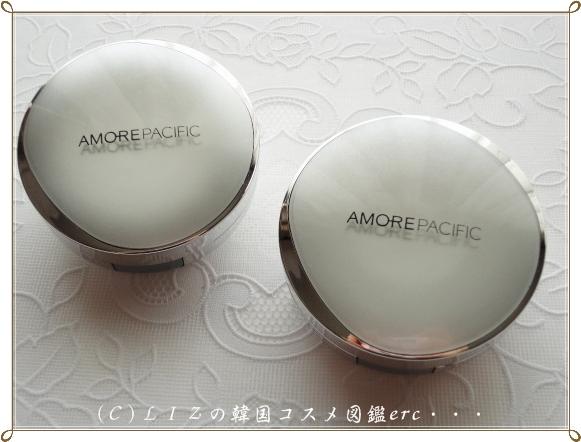 【アモーレパシフィック】トリートメントカラーコントロールクッション