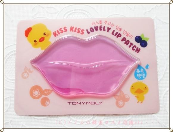【TONY MOLY】キスキス 小悪魔リップパッチ