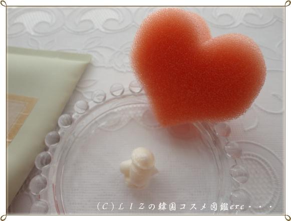【SKIN FOOD】ミルクマニアクレンジングフォーム
