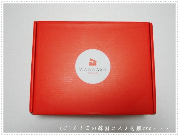 WANNASH BOX 2月
