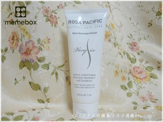 【ROSA PACIFIC】ベリーシックス ジェントルコンディショニング