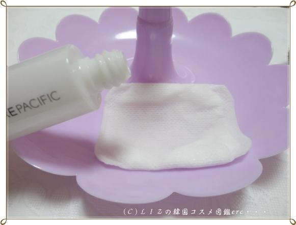 【Amore pacific(アモーレパシフィック)】ライブホワイトメラディファイングライン