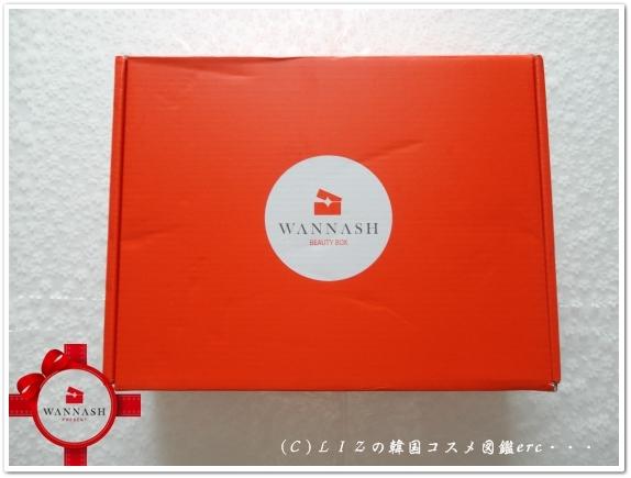WANNASH BOX 3月