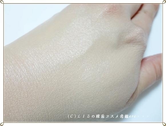 【Su:m37℃】CCクリーム