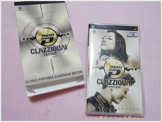 Clazziquai Project