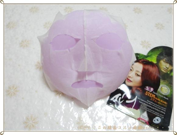 信義(シンイ)フェイシャルシートマスク