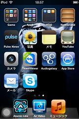 ipod2.png