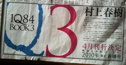 1Q3-4.jpg