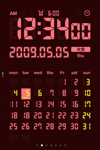 LCD-clock.jpg