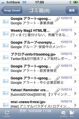 mail-ibis.jpg
