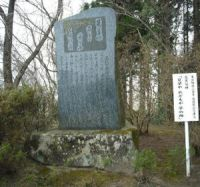 natsukusaya.jpg