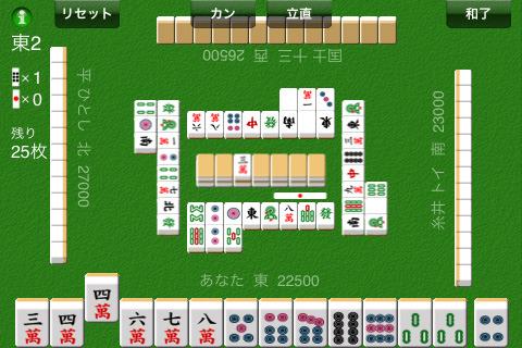 simple-e99b80-touch.jpg