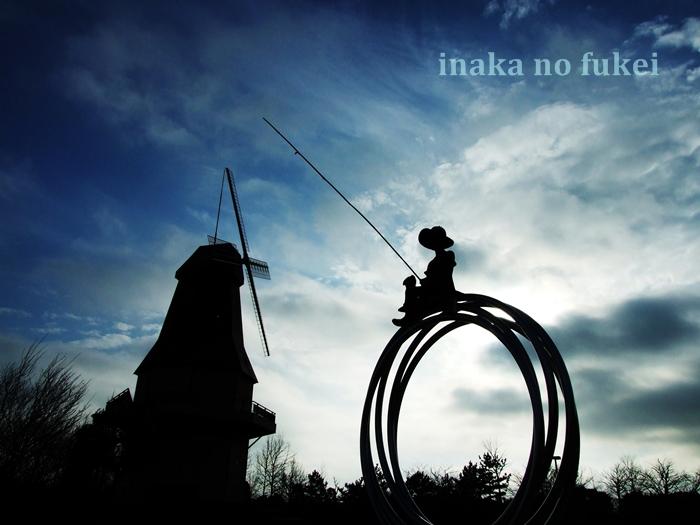 シルエット~風車と釣り人~