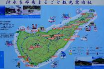 250831 越山公園