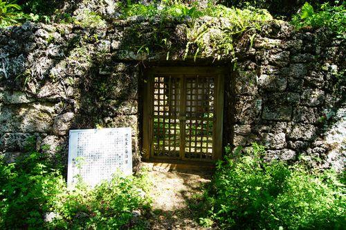 250831 世之主の墓7