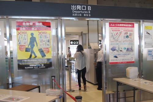 250917 空港1