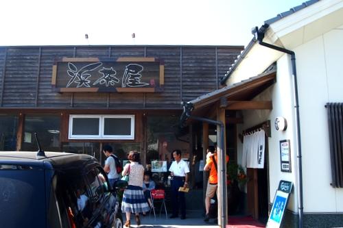 250922 浜茶屋1