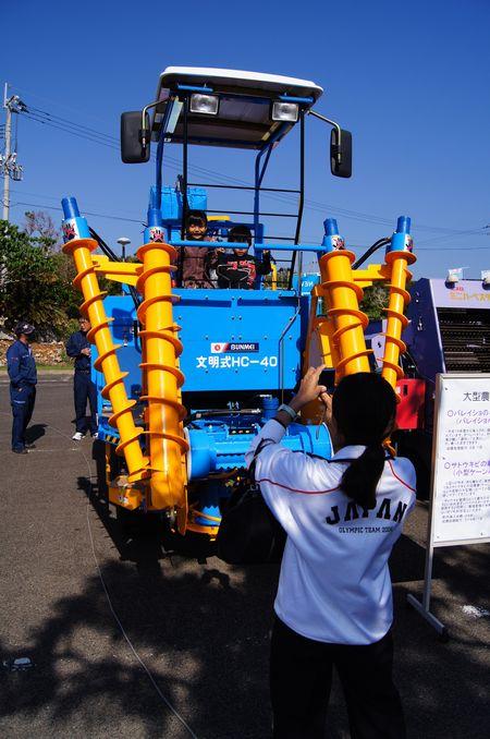 251123 知名町産業祭4