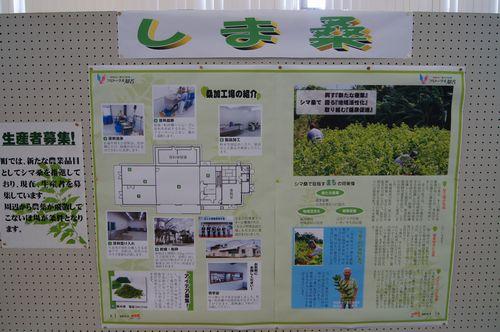 251123 知名町産業祭15