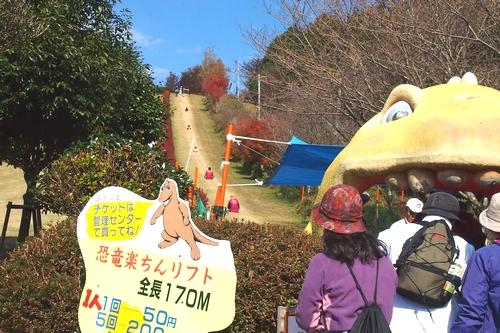 251123 吉無田高原コース58