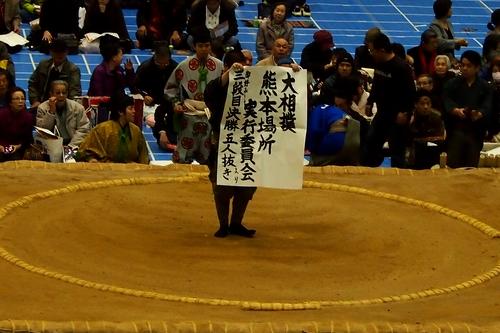 251205 大相撲巡業3