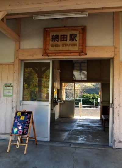 251207 網田レトロ館2