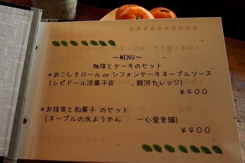 251207 網田レトロ館11