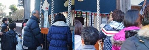 260102 綱敷天満宮23-1
