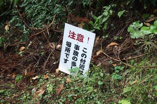 251227 龍門司坂12