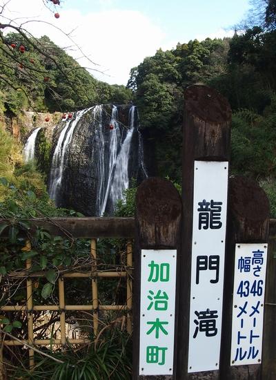 251227 龍門滝2