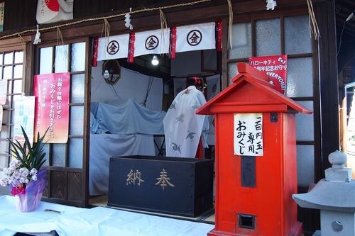260110 琴平神社20