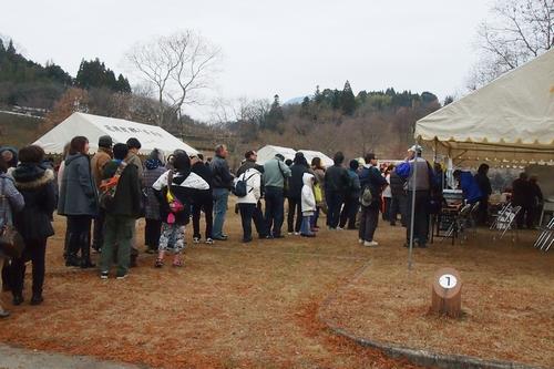 260112 緑川湖どんど祭り1