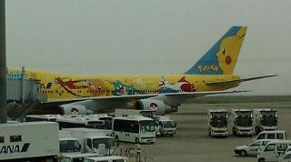 ピカチュの飛行機