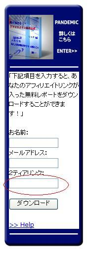 t01780524_0178052410255006639.jpg