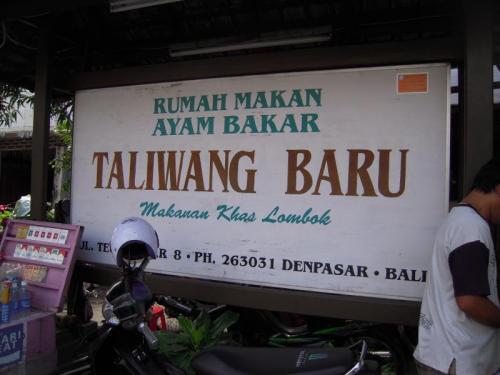 42811bali8.jpg