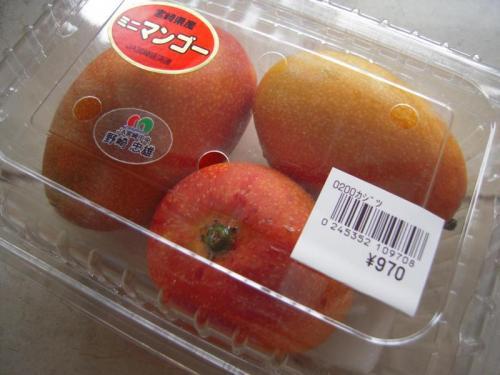m-mango1.jpg