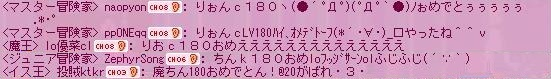 Maple100427_015532編集