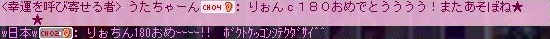 Maple100427_015609編集
