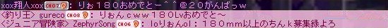 Maple100427_015641編集