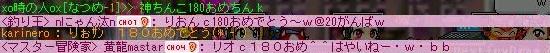 Maple100427_015740編集