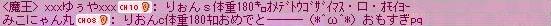 Maple100427_022001編集